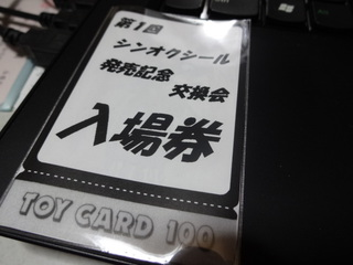 DSC01924.JPG