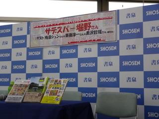 DSC05613.JPG